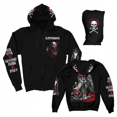 batushka - Red Halo Zip Up (Black)