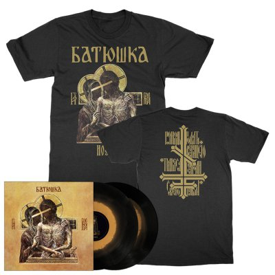 Hospodi 2xLP (Gold/Black) + Hospodi T-Shirt (Black) Bundle