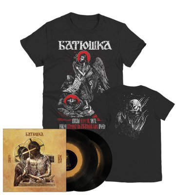 batushka - Hospodi 2xLP (Gold/Black) + Red Halo Women's T-Shirt (Black) Bundle