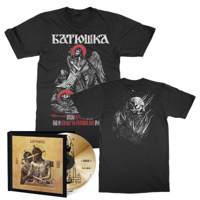 batushka - Hospodi CD + Red Halo T-Shirt (Black) Bundle
