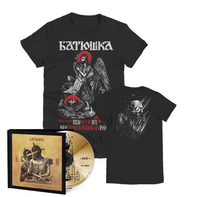 batushka - Hospodi CD + Red Halo Women's T-Shirt (Black) Bundle
