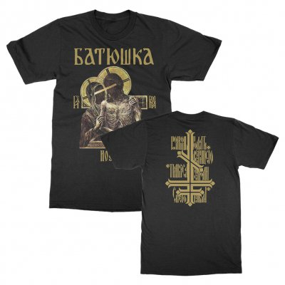 valhalla - Batushka Hospodi Full Color T-Shirt