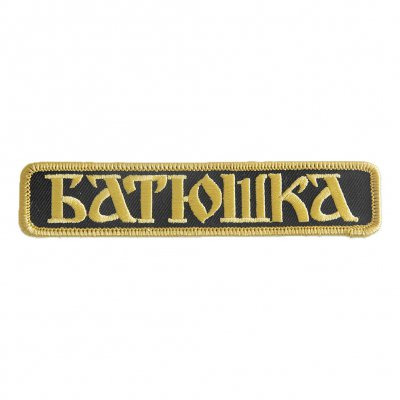 Gold Logo Embroidered Patch