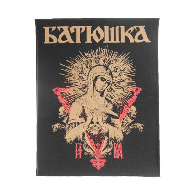 batushka - Mary Skull Back Patch (Gold)