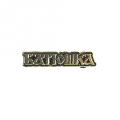 batushka - Gold Logo Enamel Pin (Gold / Black)