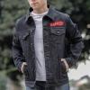 IMAGE | Crust Breakout Denim Jacket - detail 2