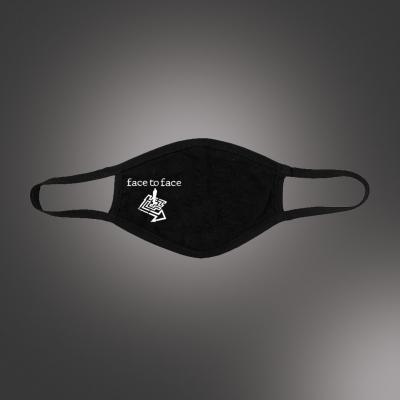 Maze Mask (Black)