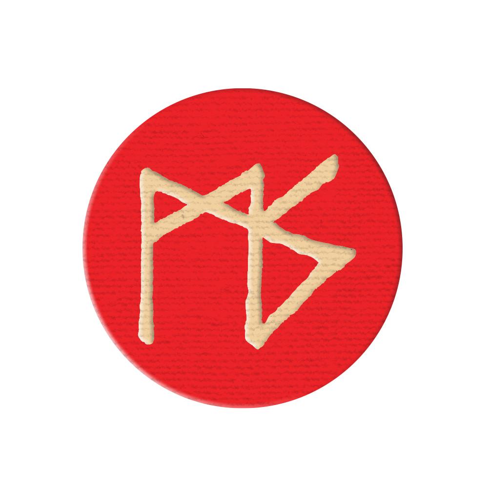 Round Rune 2