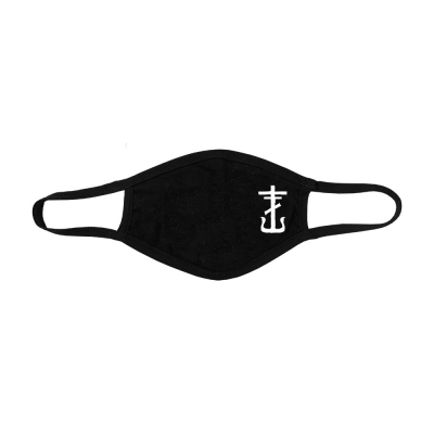 Cross Face Mask (Black)