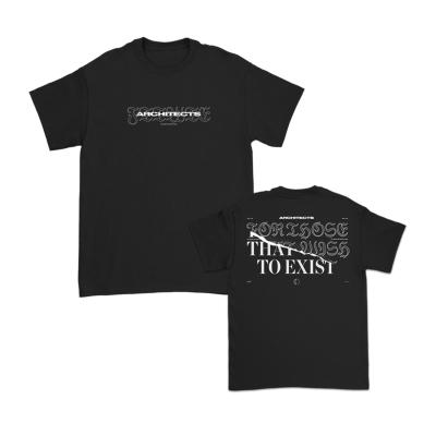 FTTWTE T-Shirt (Black)