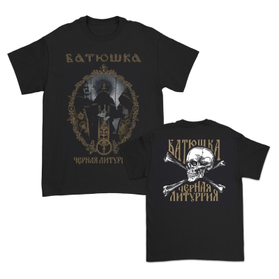 Black Liturgy T-Shirt (Black)