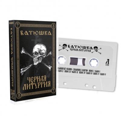 Black Liturgy / A Monastic Live Cassette (White)