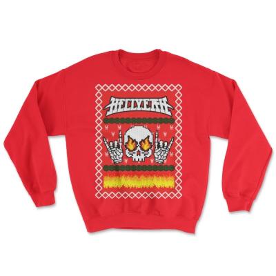 2020 Ugly Christmas Sweater