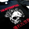 IMAGE   Pink & White Broken World T-Shirt (Black) - detail 3