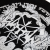 IMAGE   Orbis Mortus Tote Bag (Black) - detail 2