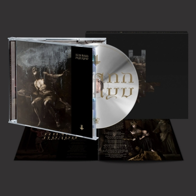 IMAGE | ILYAYD CD